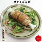 マンガ肉の骨Sサイズ1本レシピ付きマンガ肉漫画肉料理パーティー骨付き肉バーベキューBBQ