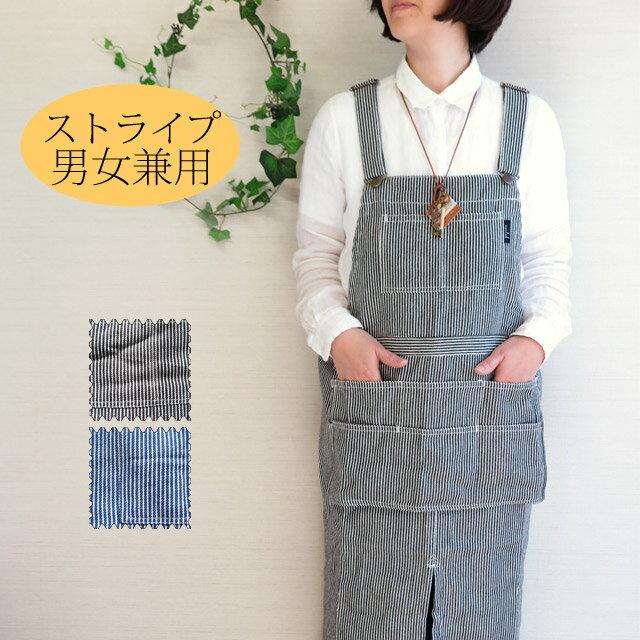 エプロン・三角巾, エプロン Switch ES-594-23 21ss