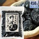 【まとめ買い】北海道産 光黒大豆(大粒) 黒豆 30kg