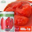 モンテベッロ(旧Spigadoro スピガドーロ)有機ホールトマト缶 400g