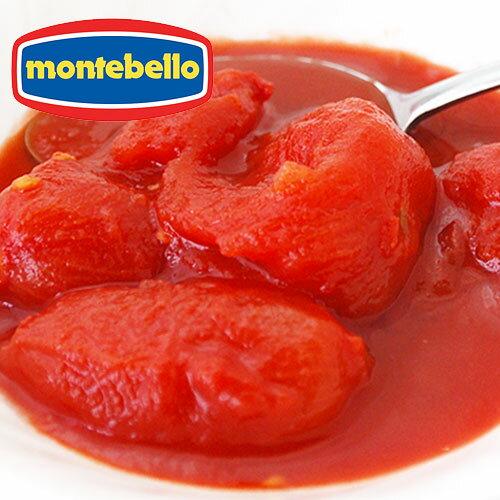 有機ホールトマト缶 モンテベッロ 400g×24個 (1ケース 24個入)トマトもジュースも オーガニック 有機 (旧Spigadoro スピガドーロ)