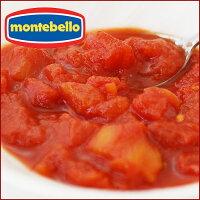 モンテベッロ(旧Spigadoroスピガドーロ)有機ダイストマト缶400g×24個(1ケース400g×24缶)【送料無料】