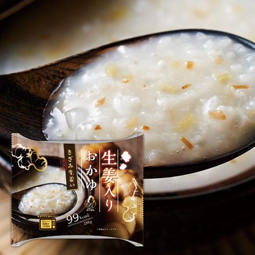 米・雑穀, 白米  250g1 :20191224