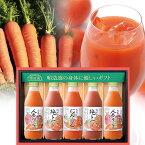 送料無料 健康野菜ジュースセット 500ml×5本セット 順造選 御贈答 ギフト に最適です♪ ☆贈答 御祝 御礼 内祝い お返し お中元 残暑見舞い お歳暮 御年賀 ジュースギフト 野菜ジュース にんじん とまと