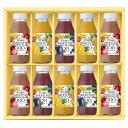 【お中元】ジュース ギフト 果汁100% スムージー 3種180ml×10本セット 【Dean&Co.】ジュースギフト 御中元 詰め合わせ ザクロ クランベリー、マンゴパイン、ブルーベリープルーン スムージーギフト【180_10】・・・