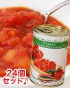 セットでお得♪1個当たり140円■送料無料■43%OFF!Spigadoro スピガドーロ 有機ダイストマト缶...