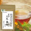 [訳あり][在庫処分]有機 三年番茶 ティーバッグ 3.5g×24袋 ※賞味期限2020年1月31日 エイムわらビーハウス青葉園 お茶