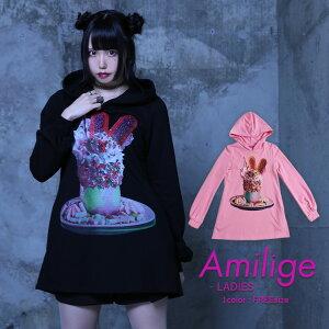 82002141004 Amilige アミリージュ メンヘラファッション パーカー ロンT ワンピース バニー プリント スイーツ ケーキ プリント ピンク 黒 ブラック うさぎ かわいい 地雷系 病みかわ 毒かわいい ゆめかわいい