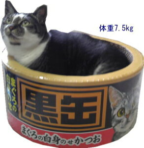 黒缶/純缶 猫用つめとぎ 段ボール製 [納期あす楽対応]【HLS_DU】【RCP】【02P20Sep14】