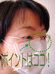 メガネくもらないマスク 50枚セット 不織布使い捨てタイプ[国産] 納期:明日楽