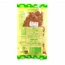 【送料無料】西郷松まめぼっくり10袋