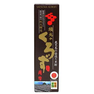 ★最大2000円OFFクーポン★買い物マラソン★坂元 薩摩黒酢 700ml