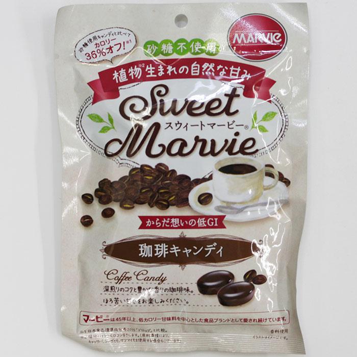 *:゜☆ポイント10倍☆お買い物マラソン☆彡 ゜HプラスBライフサイエンス スウィートマービー 珈琲キャンディ 49g