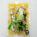 【ケース販売】冨士屋製菓 桜島小みかん塩飴 90g10袋