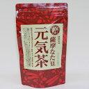 【送料込】ヨシトメ産業 薩摩なた豆 元気茶 3g×30包