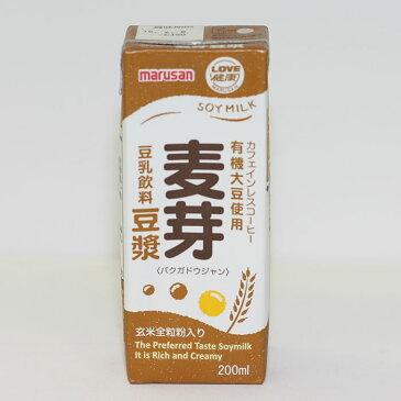 【ブラックフライデー★P10倍】マルサンアイ 麦芽コーヒー 200ml