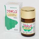 【送料込】フラギンコ イチョウ葉エキス 160粒