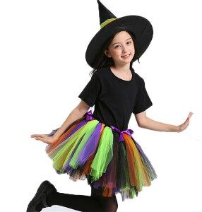 ハロウィン コスプレ 子供 女の子 衣装 魔女 子供 コスプレ 仮装 キッズ スカート 子供 コスチューム 魔法使い キッズ 子どもドレス 女の子 悪魔 cosplay