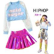 キッズダンス衣装セットアップhiphopダンス衣装キッズヒップホップ子供女の子ダンススカート子どもパーカーB系レザードレスtシャツ120cm130cm140cm150cm160cm170cm