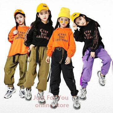 カーゴパンツ セットアップ ダンス衣装 キッズ ズボン ダンスパンツ カーキ ヒップホップ K-POP 韓国 子供服 110 120 130 140 150 160 170cm