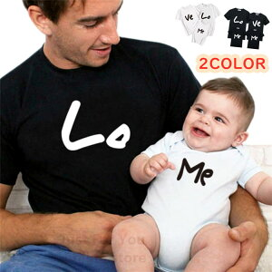 親子ペアルック ロンパース パパ ママと子ども お揃い 服 ペア カップル ペアルック 親子 ペアルック 赤ちゃん シャツ 親子ペア ペアtシャツ リンクコーデ