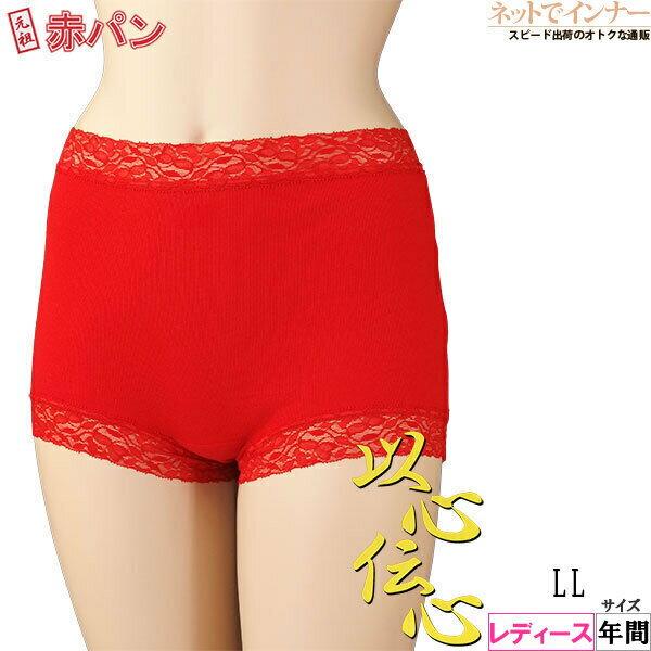赤い下着婦人1分丈パンティ年間7720 LLサイズ レディースインナー