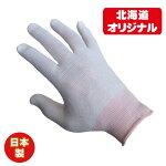 速乾インナー手袋