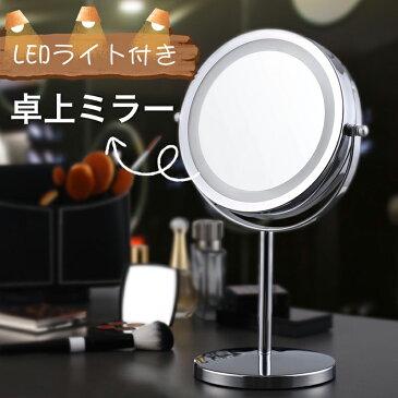 拡大鏡 タッチパネル調光 真実の両面鏡DX 5倍拡大鏡+等倍鏡 LEDライト付き 両面化粧鏡 鏡面φ175mm プロ仕様高倍率拡大ミラーメイクミラー