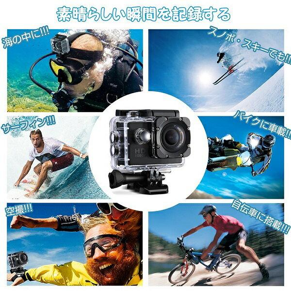 防水 アクションカメラ 1080HD 多機能 コンパクトサイズ 防水カメラ 潜水30mまで 広角140°高精度 手ぶれ補正 アウトドア キャンプ 自転車 バイク 登山 ダイビング 小型 軽量 自転車 バイク ワンタッチ 日本語対応