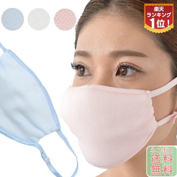 うるおいおやすみマスク  受賞メール便日本製洗えるマスク土に還るエコ素材厚手編地4重構造繰り返し使える飛行機美容保湿風邪予防濡れ
