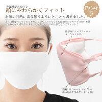 【ネコポス限定・送料無料】繰り返し洗える!機内用マスクにもうるおいおやすみマスク寝るときの保湿に濡れマスクにも安心の日本製のど肌うるおい布マスク夏の温活旅行におすすめ日本製(ピンク・ブルー・白)1枚