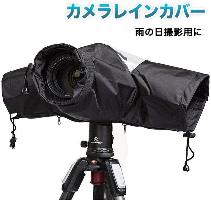デジタルカメラ用アクセサリー, その他