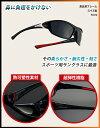 【送料無料】スポーツサングラス偏光レンズ メンズ 超軽量22g UV400 紫外線をカット スポーツサングラス/ 自転車/釣り/野球/テニス/ゴルフ/スキー/ランニング/ドライブ TR90 2