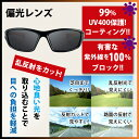 【送料無料】スポーツサングラス偏光レンズ メンズ 超軽量22g UV400 紫外線をカット スポーツサングラス/ 自転車/釣り/野球/テニス/ゴルフ/スキー/ランニング/ドライブ TR90 3