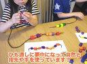 ビーズ/パターンカードセット 知育玩具 木製 ひもとおし 幼児教室 1