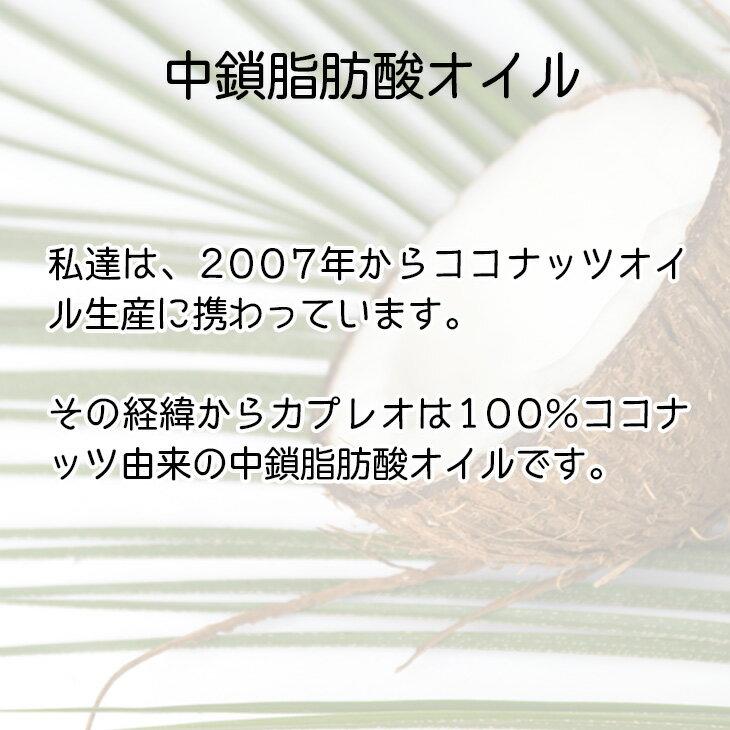 【今だけ送料無料】生活科学研究会 MCTオイル...の紹介画像3
