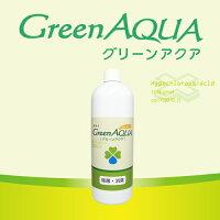 グリーンアクアペット用詰替【薬品を使用していない除菌・消臭剤】