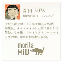 moritamiw森のわが家フェイスタオル森田MiWかわいい柄