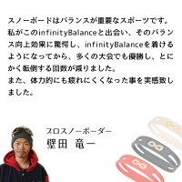 インフィニティバランスinfinityBalanceブレスレットゴールドタイプ送料無料・プレゼント付き!バランス力アップインフィニティーバランスブレスレット