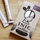 INIC coffee イニックコーヒー The Luxe Aroma 6cup ショコラ カカオ デザートコーヒー【メール便可】