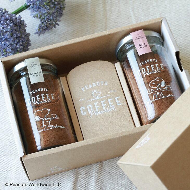 INICcoffee(イニックコーヒー)『スヌーピーコーヒーパウダーGiftBox』