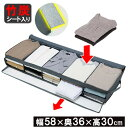 竹炭収納ケース 透明窓 収納袋 衣類収納 押入れ収納 収納ボックス 竹炭シート クローゼット 1