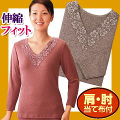 起毛素材の当て布が冷えやすい部分をカバー!体にフィットするソフトな伸縮素材で着心地らくら...