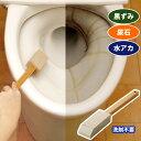 桜島のシラストイレクリーン トイレ 掃除 掃除用品 大掃除 簡単 便利グッズ しつこい 汚れ 黒ずみ 黄ばみ 便器 尿石除去 水あか ピカピカ 洋式 和式 トイレクリーナー 棒状クレンザー 天然成分 日本製