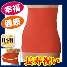 赤い綿混腹巻