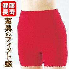 ゲルマ赤の健康肌着婦人パンツ