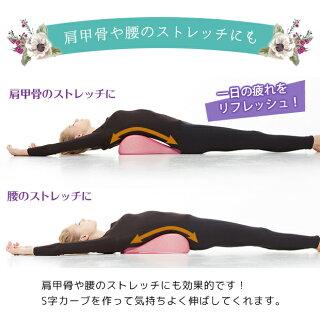 開脚クッションストレッチストレッチャーエクササイズ股関節開脚姿勢矯正美姿勢美脚柔軟バレエ新体操