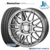 送料無料 185/65R15トーヨー TOYO SD-7新品 サマータイヤ ホイール4本セットヒューマンライン HM0215インチ 5.5J 4H100