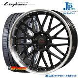 送料無料245/45R20ウィンラン(WINRUN) R330新品 サマータイヤ ホイール4本セットラグジーヘインズ LH026Mブラックリムポリッシュ20インチ 8.0J 5H114.3