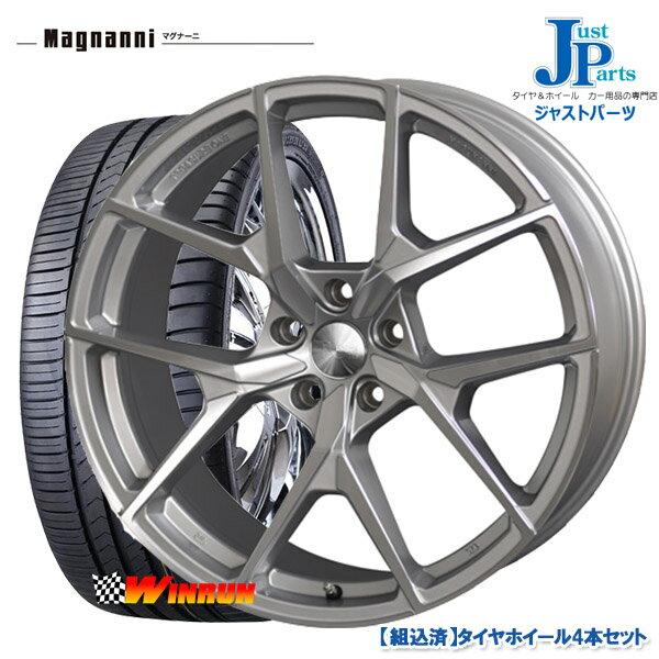 225/55R18ウィンラン WINRUN R330新品 サマータイヤ ホイール4本セットマグナーニ Magnanni STW18インチ 7.5J 5H114.3メタリックシルバー